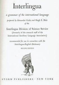 Erste Interlingua Grammatik von Alexander Gode